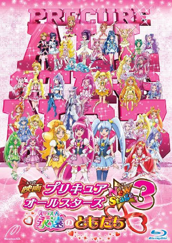 Image 1 for Pretty Cure All Stars New Stage 3: Eternal Friends [Special Edition]