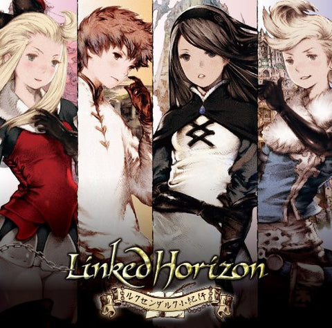 Image for Luxendarc Shoukikou / Linked Horizon [Limited Edition]