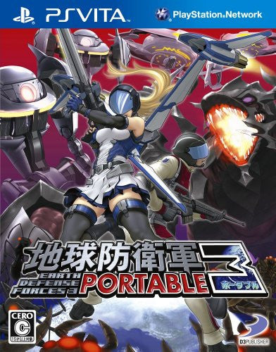 Image 1 for Earth Defense Force 3 Portable
