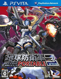 Thumbnail 1 for Earth Defense Force 3 Portable