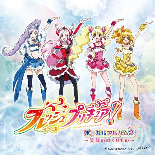 Image 1 for Fresh Pretty Cure! Vocal Album 2 ~The Gift of a Smiling Face~