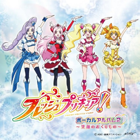 Image for Fresh Pretty Cure! Vocal Album 2 ~The Gift of a Smiling Face~