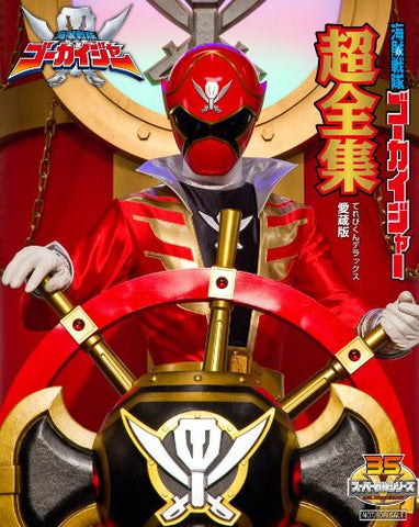 Image for Kaizoku Sentai Gokaiger Vol.12 Special Bonus Pack [Limited Edition]