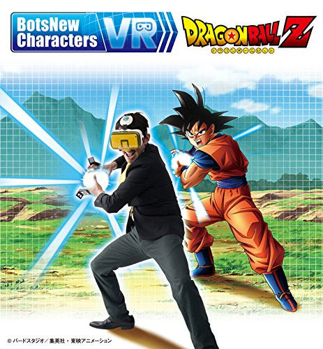Image 2 for Dragon Ball Z - BotsNew Characters VR