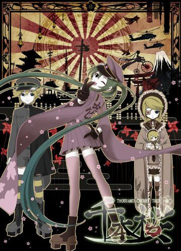Image 6 for Vocaloid   Kurousa Works Feat. Hatsune Miku