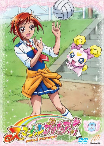 Image for Smile Precure / Pretty Cure Vol.8