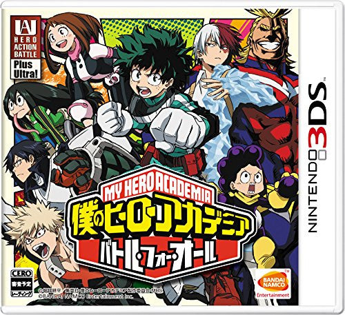 Image 1 for Boku no Hero Academia: Battle for All