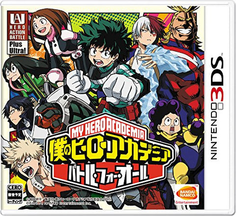 Image for Boku no Hero Academia: Battle for All