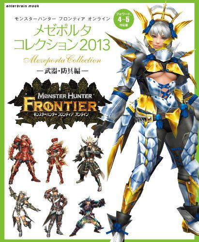 Image 1 for Monster Hunter Frontier Online Mezeporta Collection 2013 Weapon Guard Book