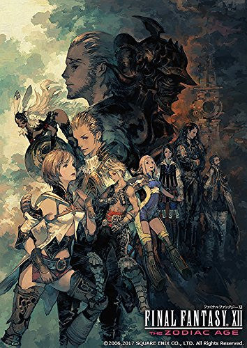 Image 2 for Final Fantasy XII The Zodiac Age