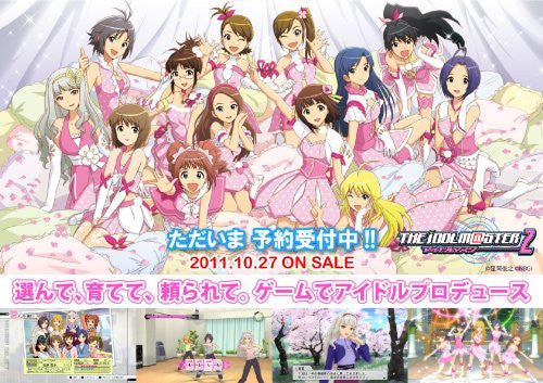 Image 7 for The Idolm@ster 2 [Limited Edition]