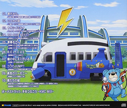 Image 2 for Inazuma Eleven GO Chrono Stone All Stars Character Song Album