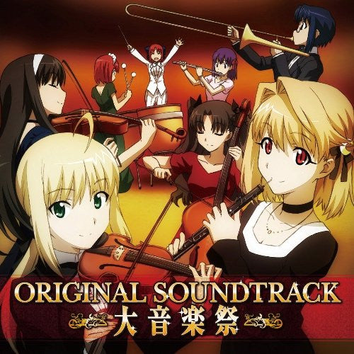 Image 1 for Carnival Phantasm Original Soundtrack Dai Ongakusai