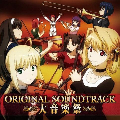 Image for Carnival Phantasm Original Soundtrack Dai Ongakusai