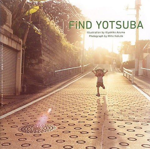 "Image for Yotsuba&!   Find Yotsuba: ""Yotsuba&!"" Calendar Photograph Collection"