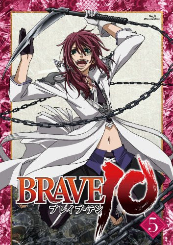 Image 3 for Brave10 Vol.5