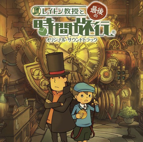 Image 1 for Professor Layton and the Unwound Future Original Soundtrack
