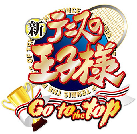 Image for Shin Tennis no Oji-Sama: Go To The Top
