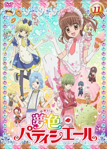 Image for Yume Iro Patissiere Vol.11