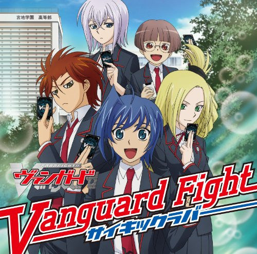 Image 1 for Vanguard Fight / PSYCHIC LOVER