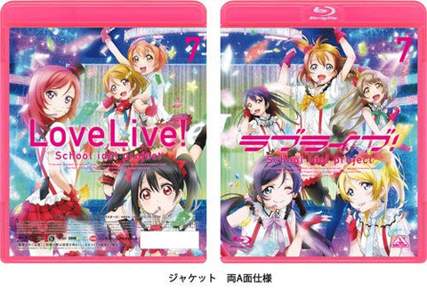 Image for Love Live Vol.7