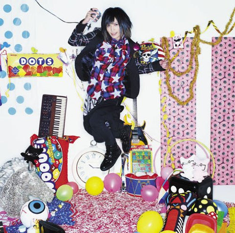 Image for Make my day! / Piko [Limited Edition]