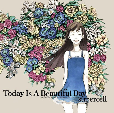 Image for Today Is A Beautiful Day / supercell [Limited Edition]