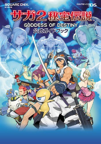 Sa Ga 2: Hihou Densetsu   Goddess Of Destiny Official Guide Book