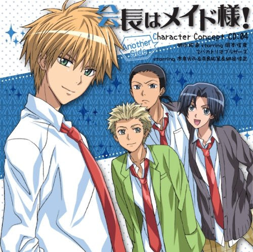 Image 1 for Kaicho ha Maid Sama! Character Concept CD:04 -Another Side-