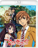 Thumbnail 3 for Arata: The Legend / Arata Kangatari 1 [Limited Edition]