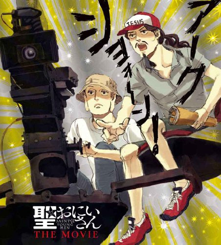 Image 2 for Saint Young Men / Saint Oniisan [Limited Edition]