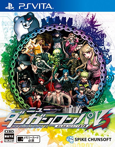 Image 1 for New Danganronpa V3 Minna no Koroshiai Shin Gakki