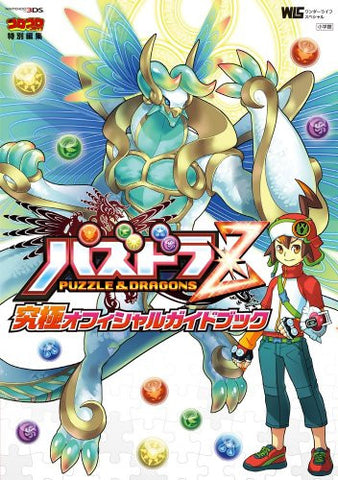 Image for Puzzle & Dragons Z Ultimate Official Guidebook