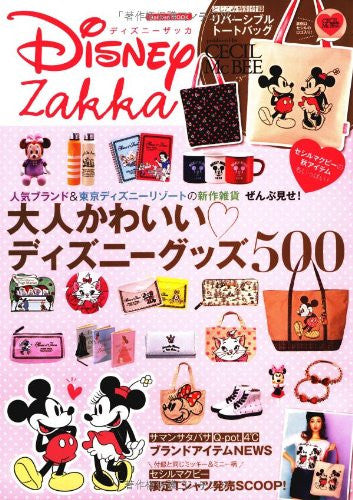 Image 1 for Disney Zakka Character Goods Book W/Extra
