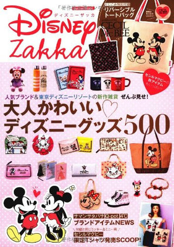 Image for Disney Zakka Character Goods Book W/Extra