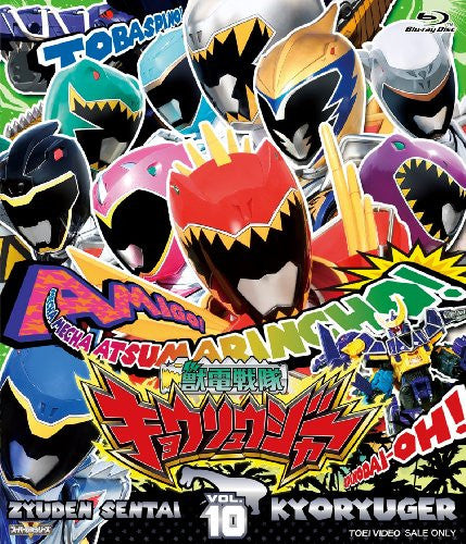 Image 1 for Zyuden Sentai Kyoryuger Vol.10