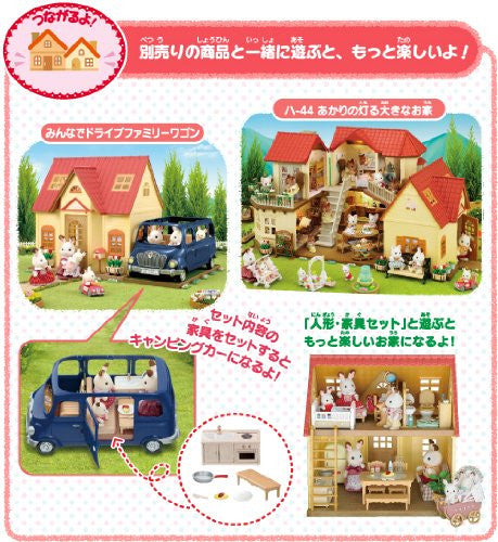 Image 2 for Sylvanian Families - DH-05 - The First Sylvanian Families - Renewal (Epoch)