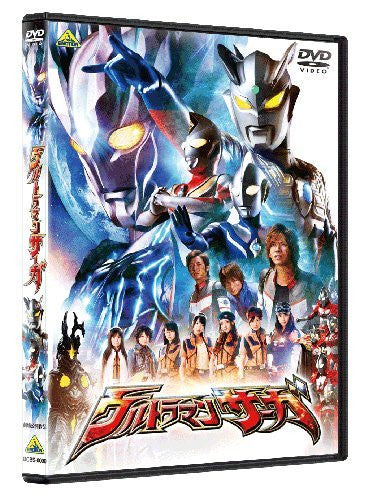 Image 2 for Ultraman Saga