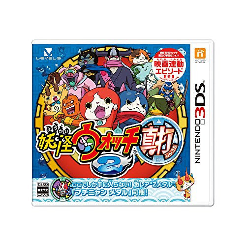 Image 1 for Youkai Watch 2 Shinuchi