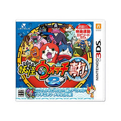 Youkai Watch 2 Shinuchi