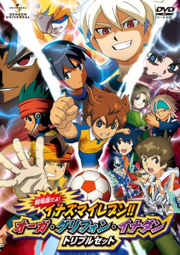 Image 1 for Gekijo Ban Dayo Inazuma Eleven Oga Griffon Inadan Triple Set [Limited Edition]