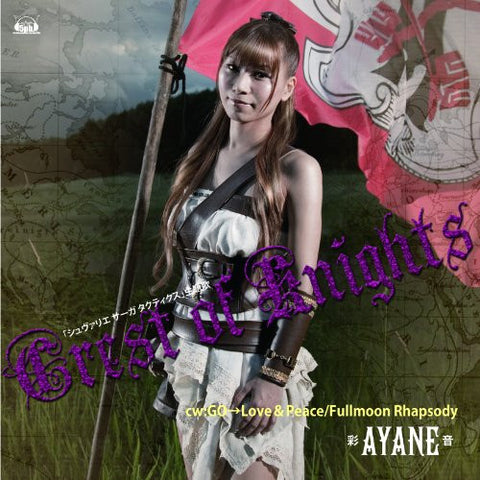 Image for Crest of Knights / Ayane