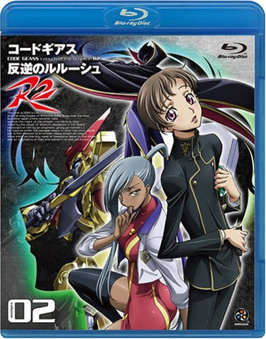 Image for Code Geass - Lelouch Of The Rebellion R2 Vol.2