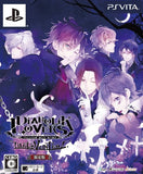 Thumbnail 1 for Diabolik Lovers: Limited V Edition [Limited Edition]