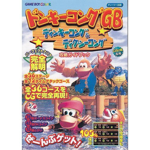 Donkey Kong Gb Dinky Kong & Dixie Kong Strategy Guide Book / Gb
