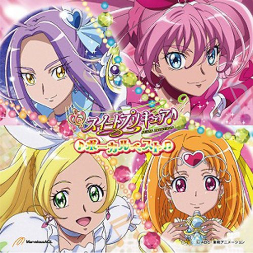 Image 1 for Suite Precure♪ Vocal Best