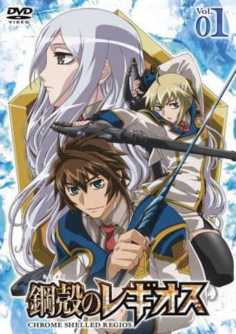 Image for Chrome Shelled Regios Vol.1