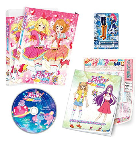 Image 1 for Aikatsu 2nd Season Vol.6