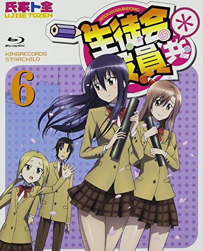 Image 1 for Seitokai Yakuindomo Vol.6 [Limited Edition]