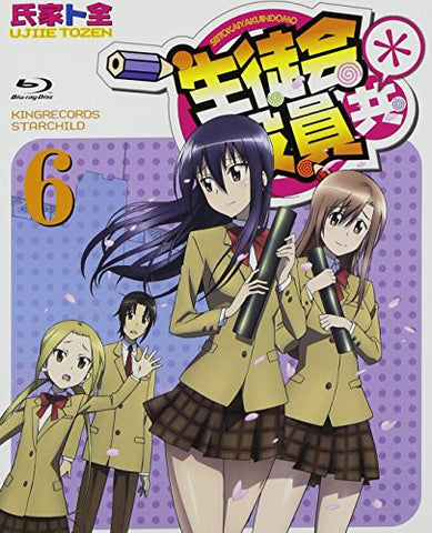 Image for Seitokai Yakuindomo Vol.6 [Limited Edition]